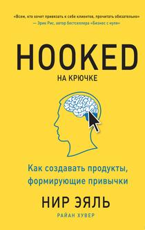 Books from Anton Shatalov