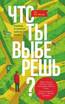 Books from Юлия Нестерец