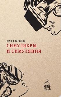 Books from Boris Faktorovich