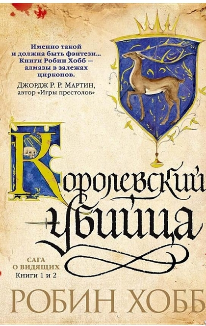 Books recommended by Эвилит