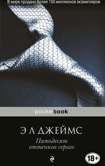 Books recommended by Ульяна