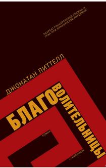 Books from Александр Чернов