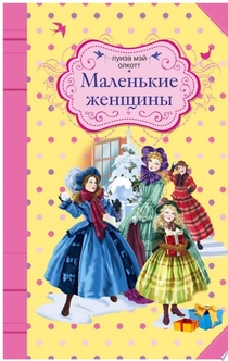 Books from Марина