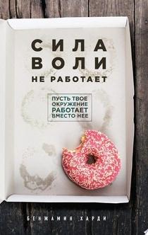 Книги от Анна Седокова