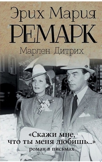Books recommended by Полина