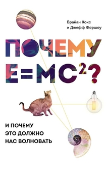 Books from Veronika Chirskaya