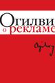 Книги от Александра Митрошина