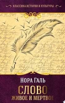 Books from Ирина