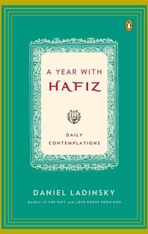 Hafiz - Ḥāfiẓ