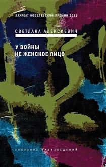 Книги от Ната Жижченко (ONUKA)