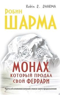Books from Александр Ляхов