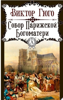 Books from Ани Лорак