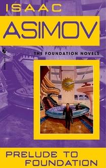 Книги от Илон Маск