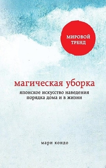 Books recommended by Anastasia