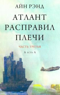 Books from Abramova Alina