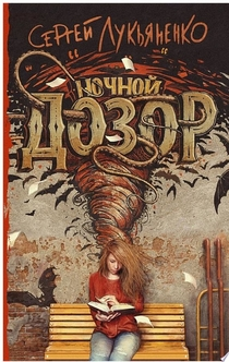 Books from Збруева Ольга