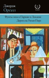 Книги от Оксимирон