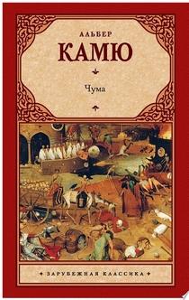 Books from Oksana Panchenko