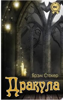 Книги от Viper
