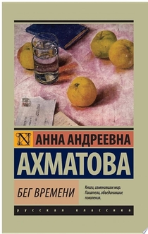 Books recommended by Светлана Лобода