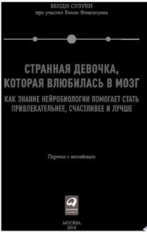 Books from Тина Канделаки