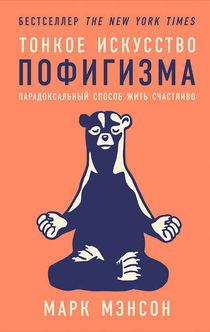 Books from Petr Dudchenko
