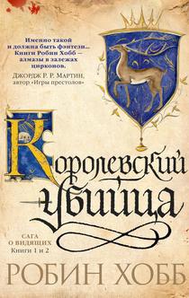 Книги от Magda Kelus