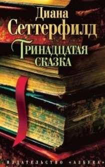 Books from Даша Колобова