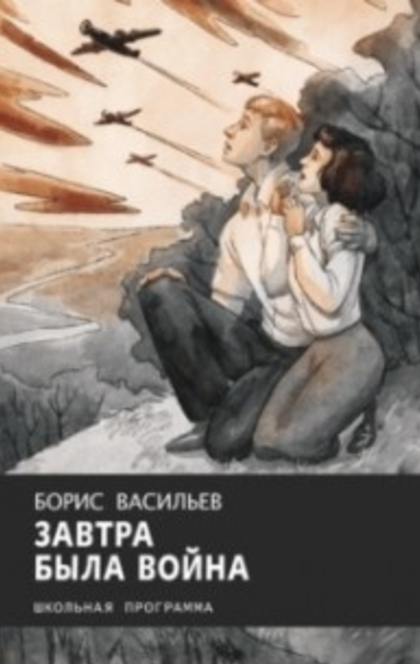 Books recommended by Даша Колобова