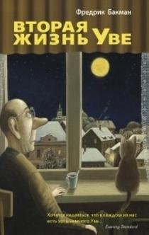 Books from Даша Колобова