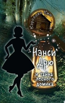 Books recommended by Evgeniya Sohn