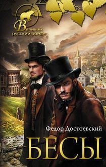 Books from Настя Окулова