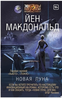 Books recommended by Василиса Карпец