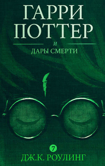 Books recommended by Дарья Багаутдинова