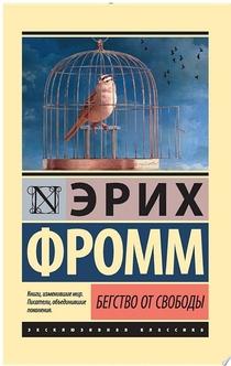 Books from Анжела Комарова