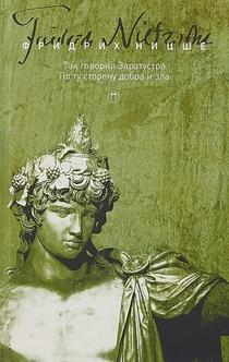 Книги от Йен Сомерхолдер