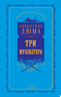 Books recommended by Юлия Молгачёва