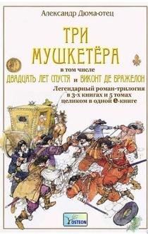 Books from Юлия Молгачёва