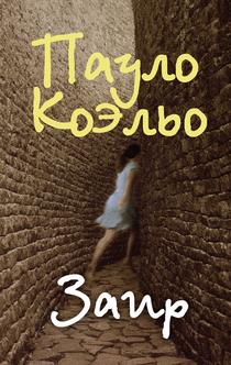 Books from Татьяна Ефименко