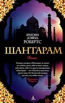 Books from Oleksandr Perevertaylo