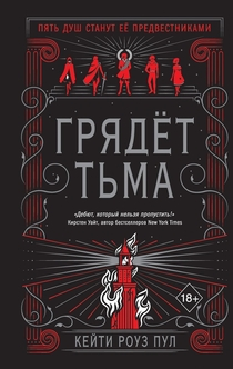 Books from Ульяна