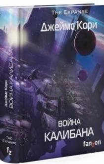 Books from Екатерина Левина