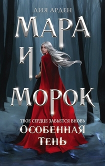 Books recommended by Диана