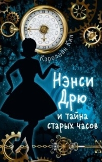 Books recommended by Мария