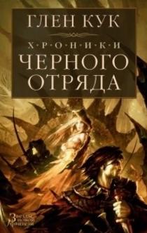 Books from Наталья