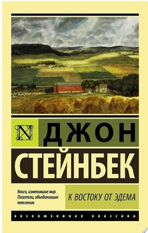 Books recommended by Владислав Гаращенко