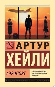 Books from Владислав Гаращенко