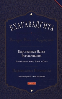 Books from Yaroslav