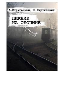 Books from Илья Добровольский