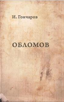 Books from Mukapu
